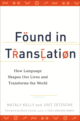 book-review-found-in-translation
